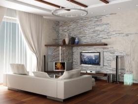 Gardinen Und Vorhänge Für Den Modernen Einrichtungsstil